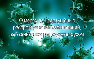 stockvault bacteria127466